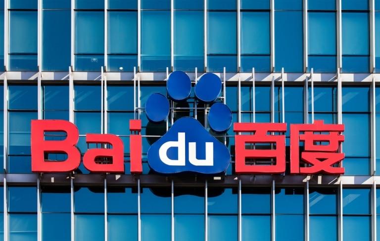 Baidu KI Chip Kunlun