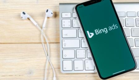 BingAds-Smartphone