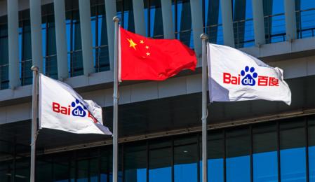Baidu SEO: Wir klären euch über die wichtigsten Rankingfaktoren auf.