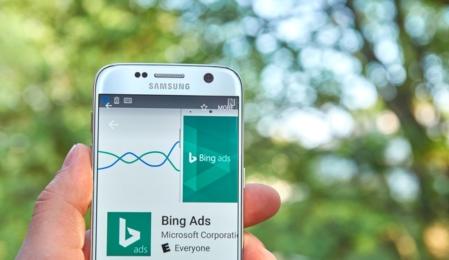 Bing Ads Gebotsstrategien