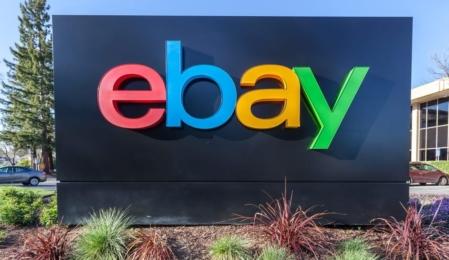 eBay Schriftzug an einer Wand