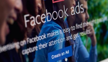 Neues Feature zur Erstellung von Facebook Ads unterwegs