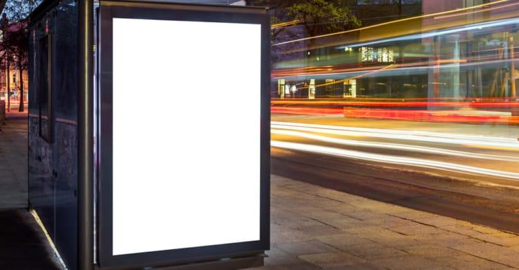 Lightbox Ads