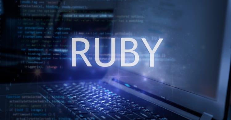 Ruby Programmiersprache