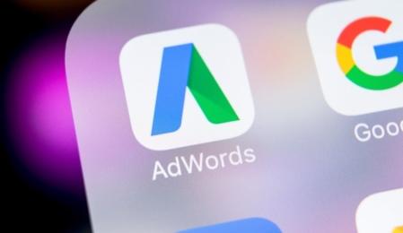Responsive Suchnetzwerk-Anzeigen Google